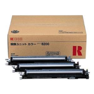 リコー 509626 純正 IPSiO 現像ユニット カラー タイプ8200 ebest