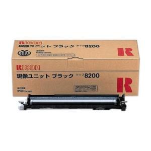 リコー 509627 純正 IPSiO 現像ユニット タイプ8200 ブラック ebest