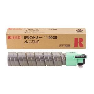 リコー 636667 純正 IPSiO トナーカートリッジ タイプ400B ブラック ebest