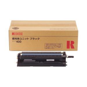 リコー 509447 純正 IPSiO 感光体ユニット タイプ400 ブラック ebest