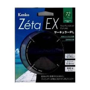 ケンコー 72S Zeta EX C-PL 超薄枠PLフィルター 72mm ebest