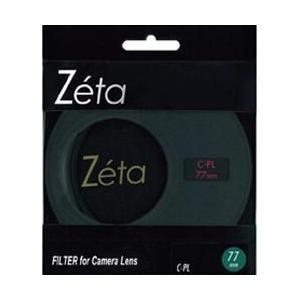 ケンコー Zeta C-PL 77S 薄枠ワイドバンドC-PL 77mm ebest