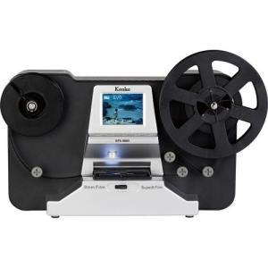 ケンコー KFS-888V 8mmフィルムコンバーター|ebest
