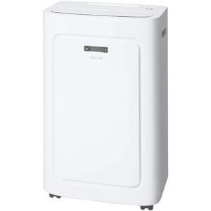 トヨトミ TAD-2218W(ホワイト) スポット冷暖エアコン リモコン付|ebest