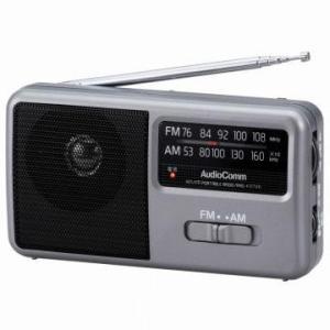 オーム電機 RAD-F1771M AM/FM ...の関連商品6