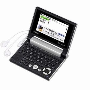 CASIO XD-CV900 EX-word(エクスワード) コンパクトモデル 英語|ebest