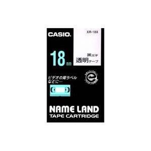 CASIO XR-18X ネームランド 透明テープ 黒文字 18mm