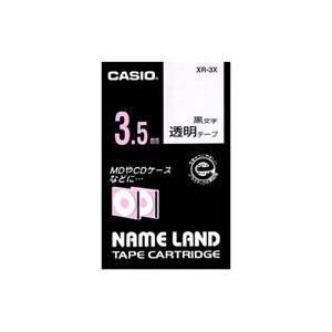 CASIO XR-3X ネームランド 透明テープ 黒文字 3.5mm