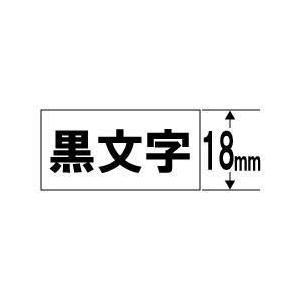 CASIO XR-18BWE ネームランド 抗菌テープ 白 18mm