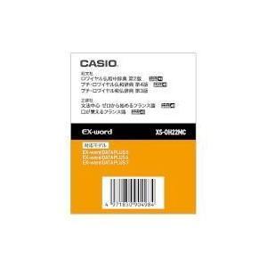 CASIO XS-OH22MC ロワイヤル仏和中辞典 第2版 /プチ・ロワイヤル仏和辞典 第4版|ebest