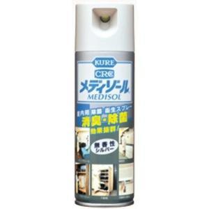 KURE クレメディゾール 無香性 シルバー 200ml|ebest