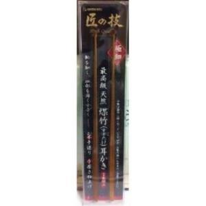 グリーンベル 匠の技 最高級 煤竹耳かき2本組 G-2153|ebest
