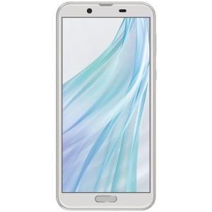 シャープ AQUOS sense2 SH-M08(ホワイトシルバー) 3GB/32GB SIMフリー SHM08X5S ebest