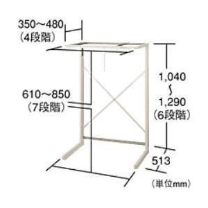 シャープ KD-3S3-C(ベージュ) 衣類乾燥機 専用ユニ...