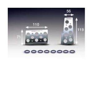 ナポレックス LZ-303 ATペダルセット/AT-S|ebest