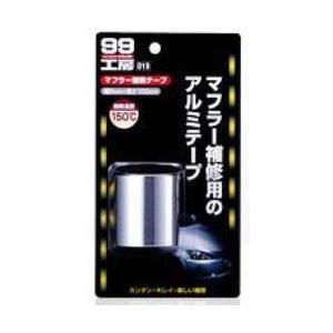 ソフト99 9019 マフラー耐熱テープ|ebest