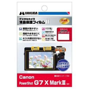 《新品アクセサリー》 HAKUBA (ハクバ) Canon G7X MarkIII専用 液晶保護フィルム MarkII DGF2-CAG7XM3の商品画像|ナビ