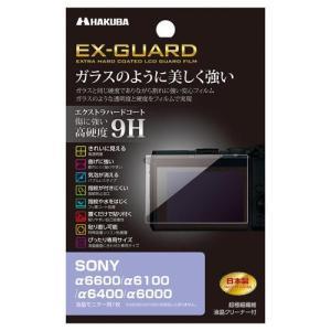 ハクバ EXGF-SA6600 SONY α6600 / α6100 / α6400 / α6000...