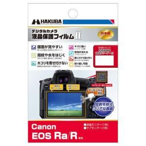 ハクバ DGF2-CAERA Canon EOS Ra / R 専用 液晶保護フィルム