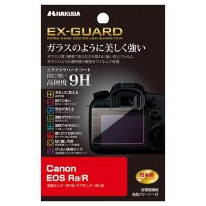 ハクバ EXGF-CAERA Canon EOS Ra / R 専用 液晶保護フィルム