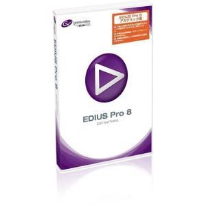 グラスバレー EDIUS Pro 8 アカデミック版|ebest