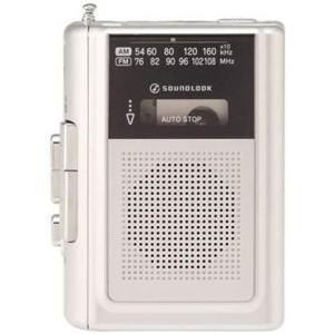 コイズミ SAD1240/S(シルバー) ポータブルラジカセ サウンドルック|ebest