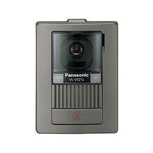 パナソニック VL-V521L-S カラーカメラ玄関子機|ebest