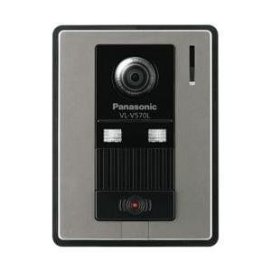 パナソニック VL-V570L-S カラーカメラ玄関子機|ebest