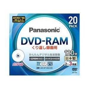 パナソニック LM-AF120LH20 録画用 DVD-RAM 4.7GB 繰り返し録画 プリンタブル 3倍速 20枚|ebest