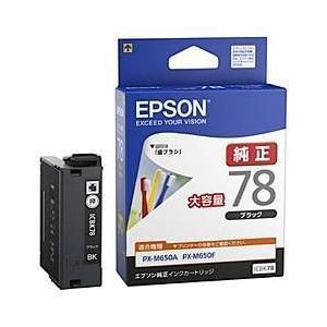 エプソン ICBK78 純正 インクカートリッジ ブラック 増量タイプ|ebest
