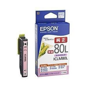 エプソン ICLM80L 純正 インクカートリッジ ライトマゼンタ 増量タイプ|ebest