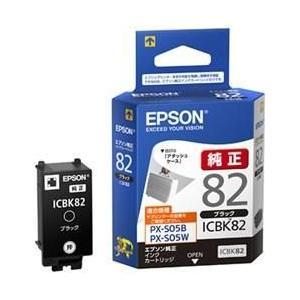 エプソン ICBK82 純正 インクカートリッジ ブラック|ebest