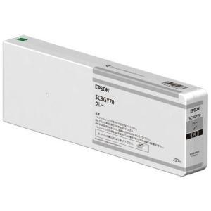 エプソン SC9GY70 純正 インクカートリッジ グレー 700ml|ebest