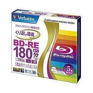 Verbatim VBE130NP5V1 録画用 BD-RE 25GB 繰り返し録画 2倍速 5枚 ebest