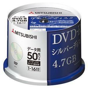 三菱ケミカルメディア DHR47J50D5 データ用 DVD-R 4.7GB 1回記録 16倍速 50枚|ebest