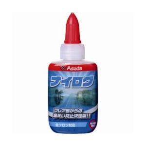 アサダ RT201B 冷媒漏れ防止剤 ナイログ 青|ebest