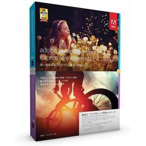 Adobe Photoshop Elements& Premiere Elements 15 日本語 アップグレード Win&Mac