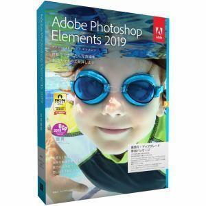 Adobe Photoshop Elements 2019 日本語版 MLP UPG版