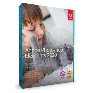 Adobe Photoshop Elements 2020 日本語版 Windows/Macinto...