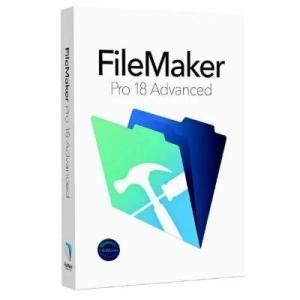 ファイルメーカー FileMaker Pro 18 Advanced|ebest