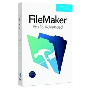 ファイルメーカー FileMaker Pro 18 Advanced アップグレード|ebest
