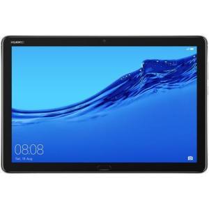 HUAWEI MediaPad M5 lite(スペースグレー) Wi-Fiモデル 10.1型 4GB/64GB BAH2-W19/64G|ebest