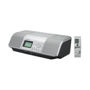【長期保証付】ケンウッド CLX-30-S(シルバー) パーソナルステレオシステム ebest