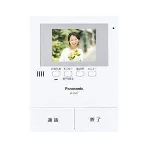 【長期保証付】パナソニック VL-V631K テレビドアホン用増設モニター