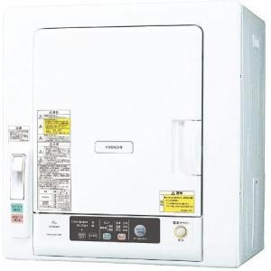 【長期保証付】日立 DE-N50WV-W(ピュアホワイト) 衣類乾燥機 5kg|ebest
