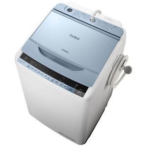 【設置+リサイクル+長期保証】日立 BW-V70A-A(ブルー) ビートウォッシュ 全自動洗濯機 洗濯7kg