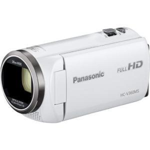 【長期保証付】パナソニック HC-V360MS-W(ホワイト) デジタルハイビジョンビデオカメラ 16GB