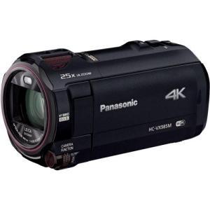 【長期保証付】パナソニック HC-VX985M-K(ブラック) デジタル4Kビデオカメラ 64GB|ebest