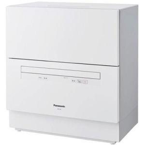 【長期保証付】パナソニック NP-TA3-W(ホワイト) 食器洗い乾燥機