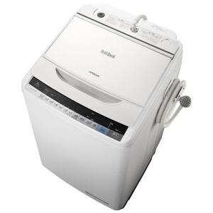 【設置+リサイクル】日立 BW-V80A-W(ホワイト) ビートウォッシュ 全自動洗濯機 洗濯8kg